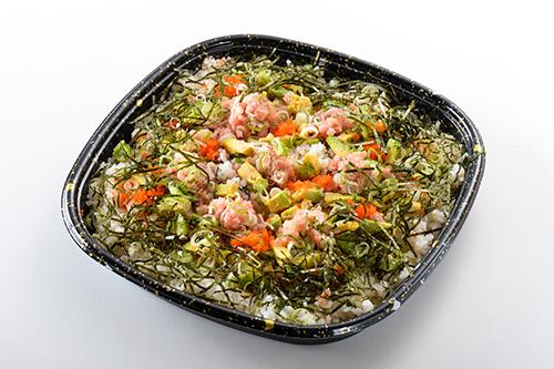 ネギトロアボカド寿司