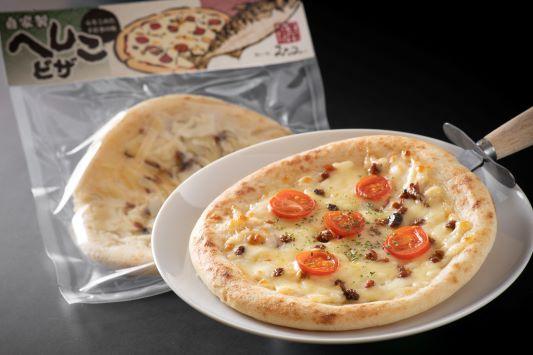 へしこのピザ 自家製 トマト チーズ 冷凍