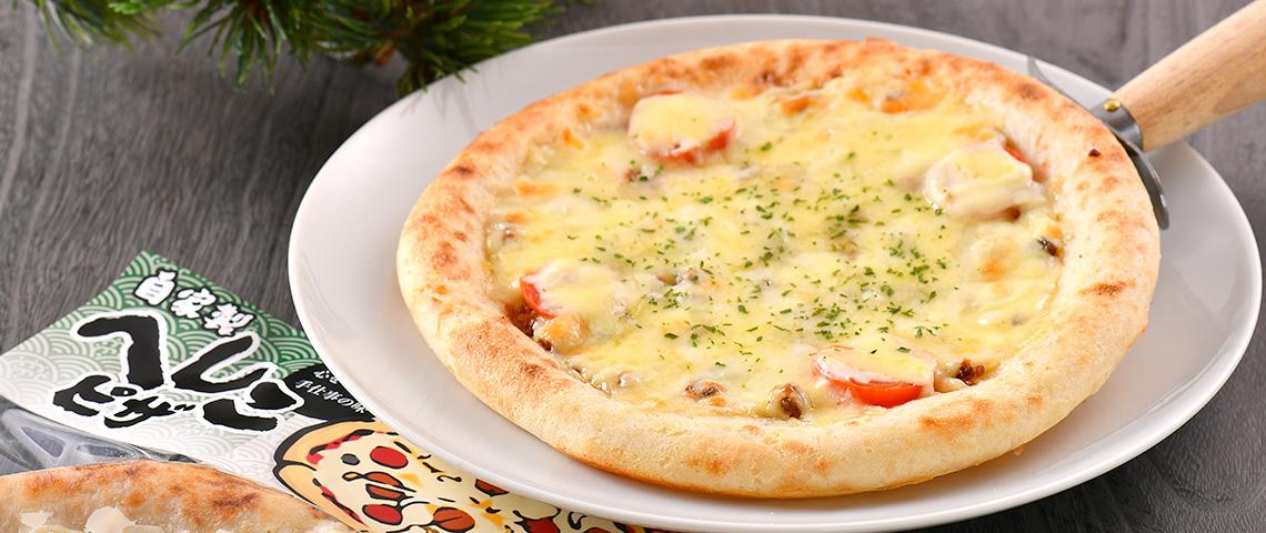 へしこピザ 冷凍 お家で