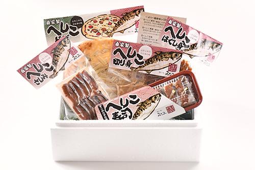 ふるさと納税 へしこ 押し寿司 ピザ 切り身 刺身 ほぐし身 自家製