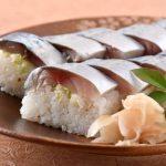 銀色に輝く究極の鯖寿司 自家製
