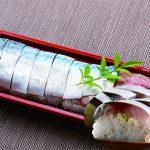 鯖寿司 自家製 お持ち帰り テイクアウト